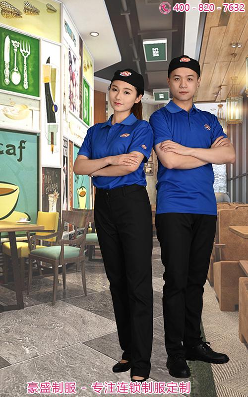 DQ-餐饮连锁制服万博app下载链接