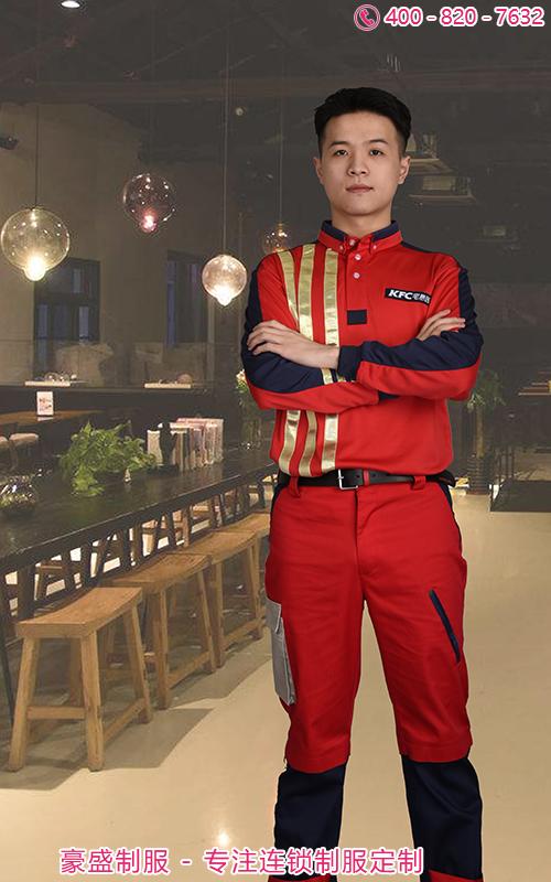 KFC-餐饮连锁制服万博app下载链接