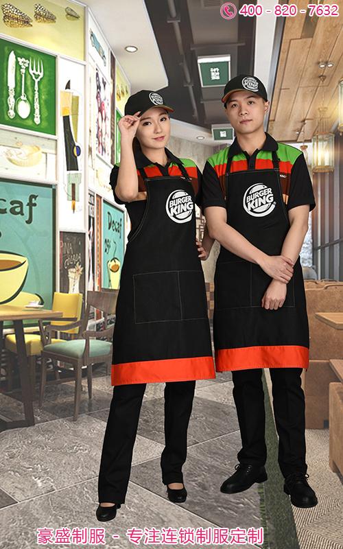 汉堡王-餐饮连锁制服万博app下载链接