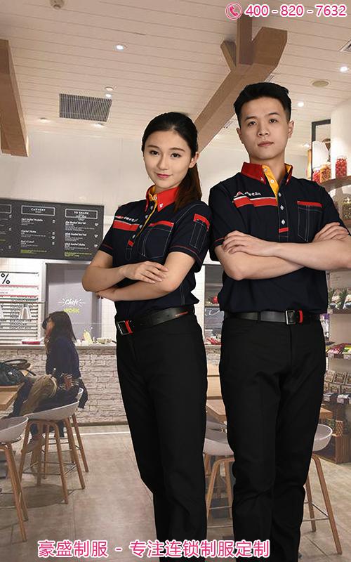 必胜客-餐饮连锁制服万博app下载链接