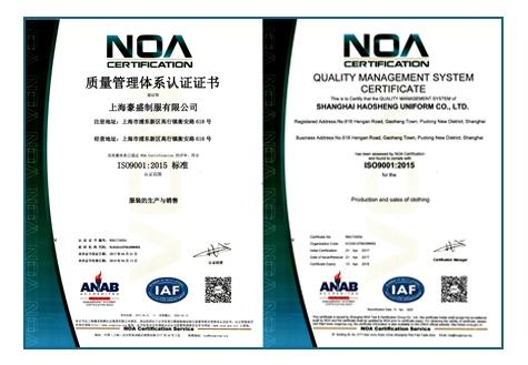 通过 ISO9001:2015 国际质量体系认证(服装生产与销售)